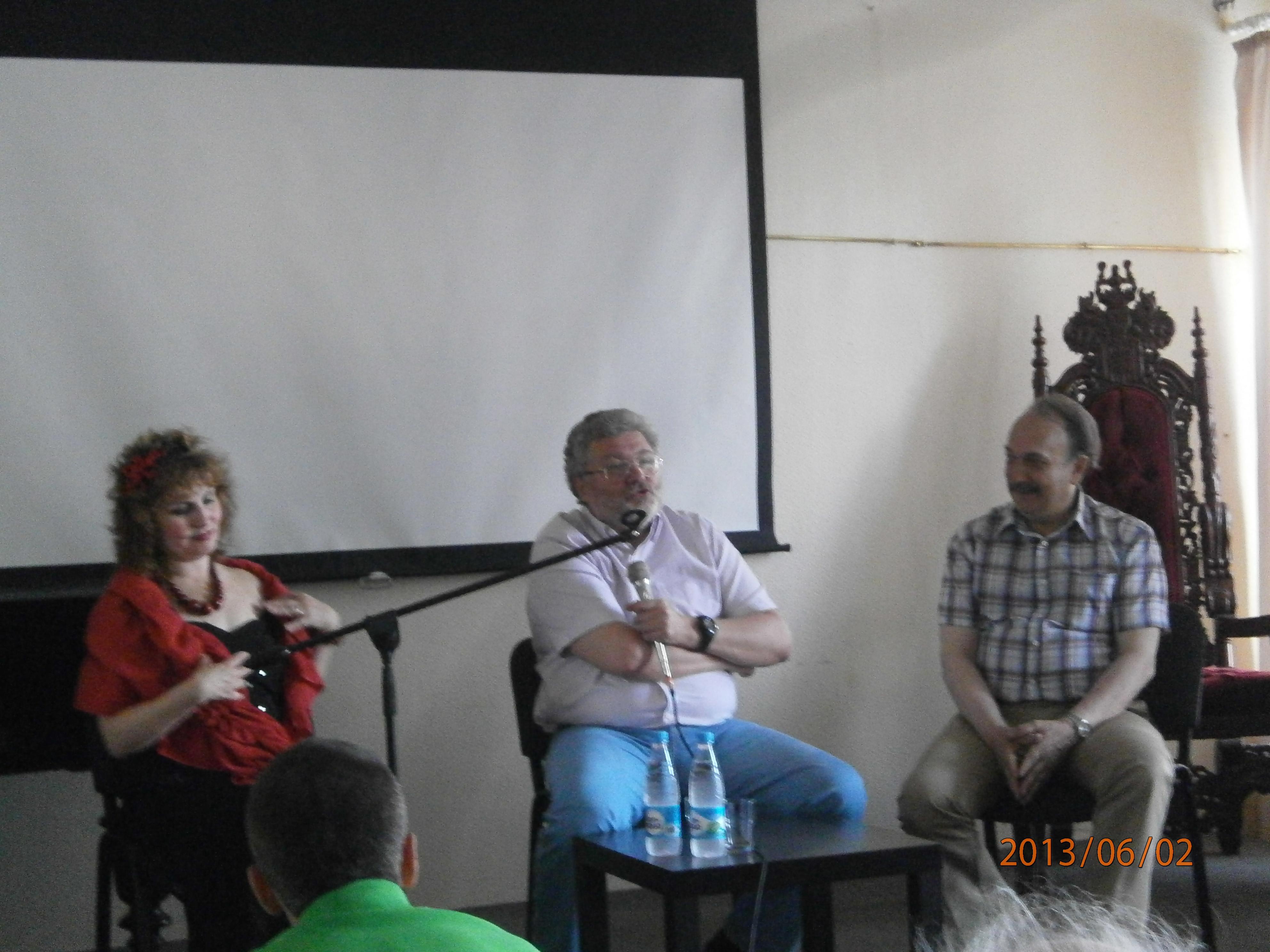 Фомина, Поляков, Каралис